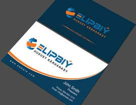 Nro 209 kilpailuun Logo - Business Card - Stationary käyttäjältä Atiqrtj