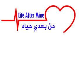 Nro 26 kilpailuun graphic design. poster carry idea of organ donation , käyttäjältä engabdelkader89