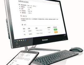 isalabasheva tarafından Design an web image (480x600) için no 30