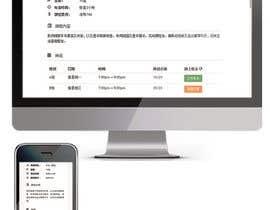 isalabasheva tarafından Design an web image (480x600) için no 38