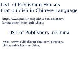 nº 5 pour In Search of the Best Chinese Publisher par mynk16