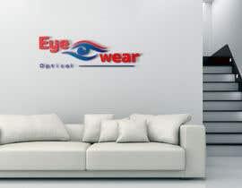 Nro 74 kilpailuun Design a Logo -- 2 käyttäjältä blueeyes00099