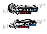 Contest Entry #86 for Design a Logo for DRIFT CLUB ISRAEL
