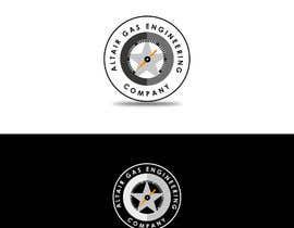 Nro 8 kilpailuun Design a Logo käyttäjältä rami1985