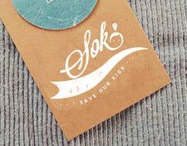 Nro 14 kilpailuun Re-Design a Logo - make it more vintage käyttäjältä arllenzue