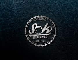 Nro 15 kilpailuun Re-Design a Logo - make it more vintage käyttäjältä grapkisdesigner