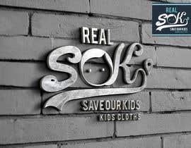 Nro 54 kilpailuun Re-Design a Logo - make it more vintage käyttäjältä grapkisdesigner