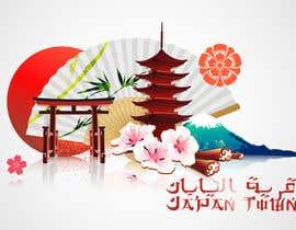 KhaledZakaria tarafından Design an Arabic Logo for JapanTown için no 140