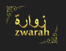 Nro 23 kilpailuun Design a logo in Arabic and English käyttäjältä moucak
