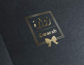 jcaselli tarafından Design a logo in Arabic and English için no 27