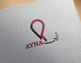 usmanamin91 tarafından Design a logo for locations mobile application in Arabic and English için no 21