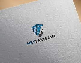 Nro 54 kilpailuun Design a Logo käyttäjältä farzana1994
