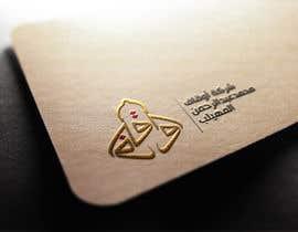 Nro 176 kilpailuun Involvement Logo käyttäjältä AalianShaz