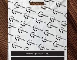 Nro 15 kilpailuun Satchel bag design käyttäjältä mkh55ec44a92789b