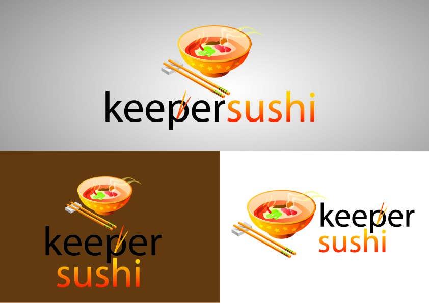 Contest Entry #243 for Design a Logo for Japanese Restaurant