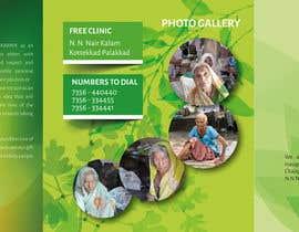 Nro 7 kilpailuun Design a Brochure käyttäjältä JessiJames