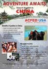 "Contest Entry #14 for Design a Flyer: ""Adventure Awaits - Teach English in China"""