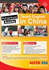 "Contest Entry #26 for Design a Flyer: ""Adventure Awaits - Teach English in China"""