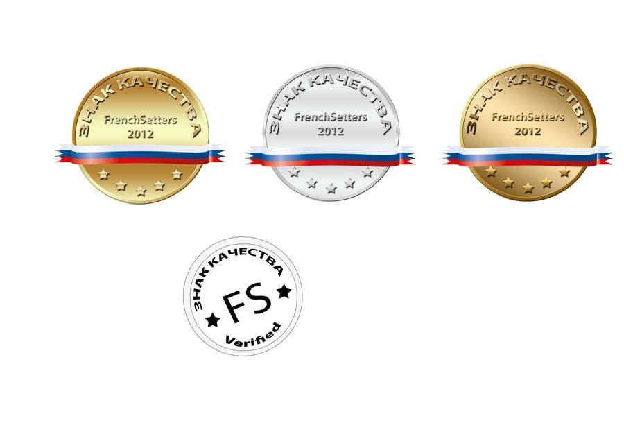 Penyertaan Peraduan #                                        8                                      untuk                                         2 badges to design with small variations