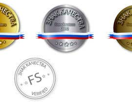 #2 для 2 badges to design with small variations от perthdesigns