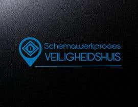 Nro 22 kilpailuun Security house new logo käyttäjältä szamnet