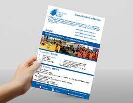 Nro 24 kilpailuun Design a Flyer käyttäjältä Mahabub26070