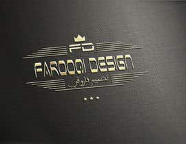 #4 cho Design a Logo for Farooqi Design bởi fo2shawy001