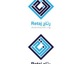 Nro 24 kilpailuun I need a logo designed that has a door imag and no more than two colors. With the company name in Arabi رتاج and english Retaj -- 1 käyttäjältä MoncefDesign