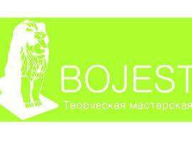 sumetskaya tarafından Создание логотипа/logo creation için no 17