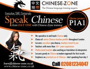 Graphic Design Contest Entry #56 for Flyer Design for Executive Chinese language training
