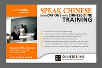 Graphic Design Contest Entry #51 for Flyer Design for Executive Chinese language training