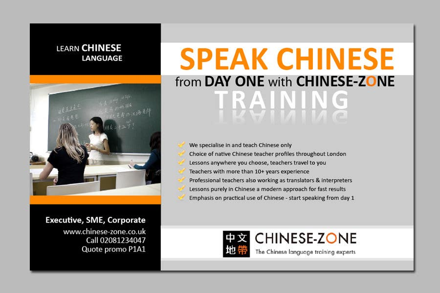 Contest Entry #                                        52                                      for                                         Flyer Design for Executive Chinese language training