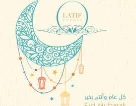 Nro 33 kilpailuun Design for Eid Holidays käyttäjältä JehadNaji1990