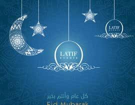 Nro 42 kilpailuun Design for Eid Holidays käyttäjältä JehadNaji1990