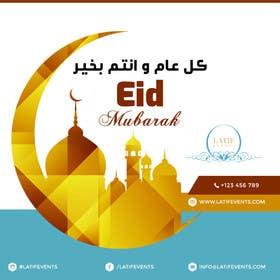 ameet4u tarafından Design for Eid Holidays için no 12