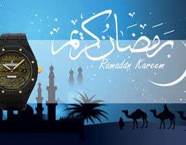 ddisooza tarafından Ramadan themed design için no 12