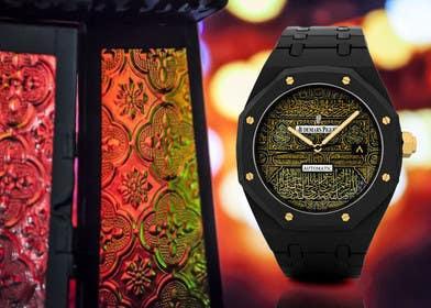 oMarkhaled2020 tarafından Ramadan themed design için no 16