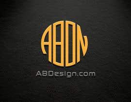 Nro 149 kilpailuun Design eines Logos käyttäjältä sarifmasum2014