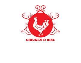 Nro 153 kilpailuun Logo and sign for a Restaurant. käyttäjältä ahmedomran93