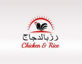 Nro 157 kilpailuun Logo and sign for a Restaurant. käyttäjältä Logoexpert1986