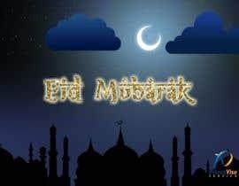 Nro 9 kilpailuun Create a Video for Eid Greeting -- 2 käyttäjältä kvads