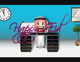 Nro 10 kilpailuun Create a Video for Eid Greeting -- 2 käyttäjältä GHAZER