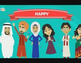 #4 for Create a Video for Eid Greeting -- 2 by Duarias