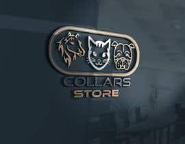 Nro 34 kilpailuun Design eines Logos Animals käyttäjältä TrezaCh2010