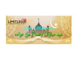 Nro 3 kilpailuun Eid Mubarak Banner käyttäjältä MuhammadHammad64