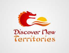 Nro 10 kilpailuun Design a Logo käyttäjältä a2nerio