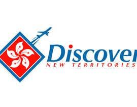 Nro 9 kilpailuun Design a Logo käyttäjältä jaywdesign