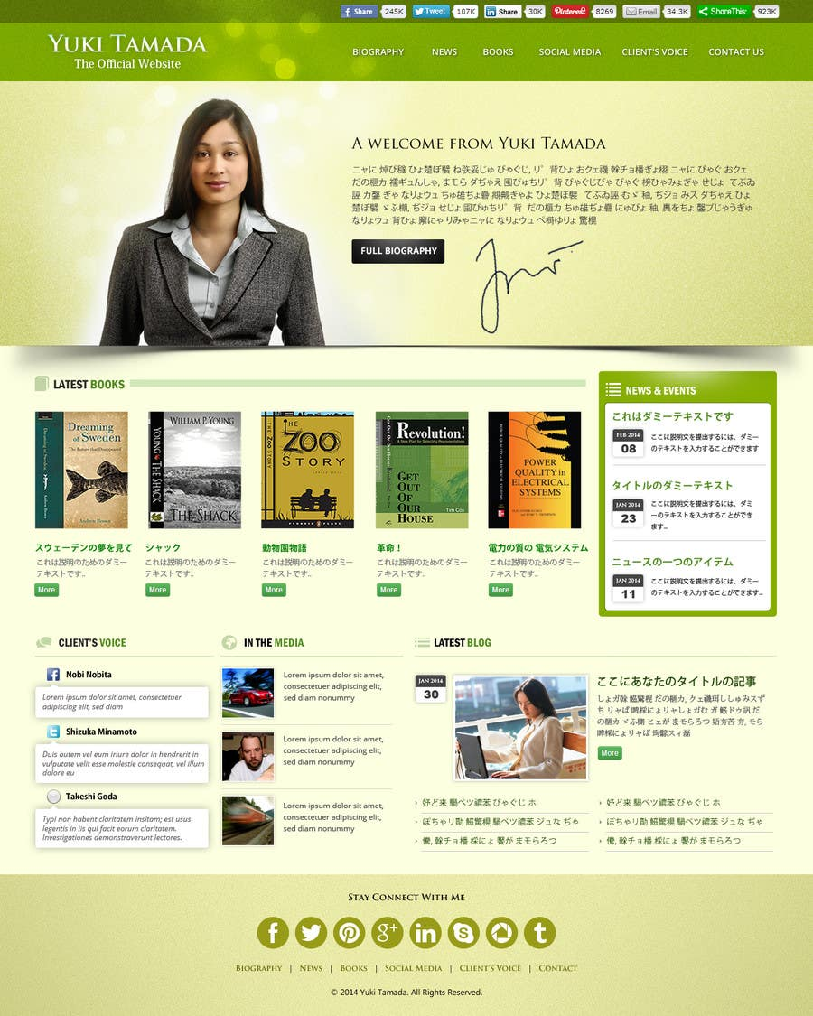#60 for Build a Website by agoestone