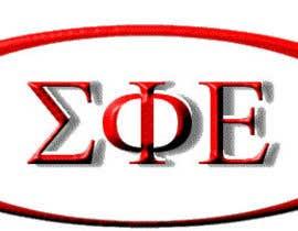 krrish250 tarafından Top 10 Fraternity and Sorority Logos için no 5