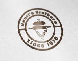 Nro 28 kilpailuun I need a Logo for SuperMarket käyttäjältä mahmoudwagdy